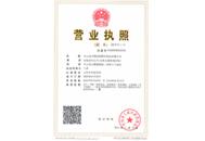 宇峰营业执照